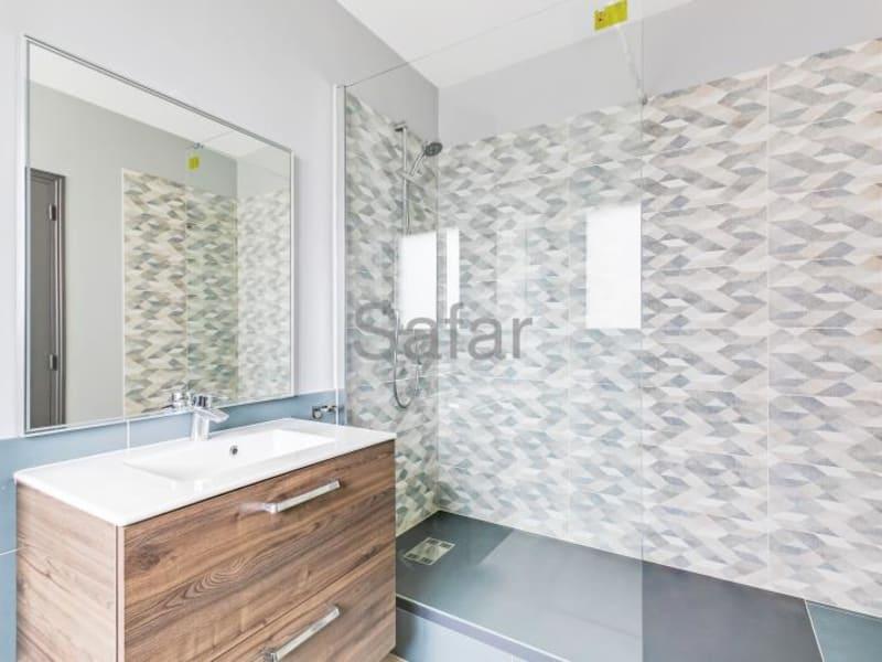 Vente appartement Paris 17ème  - Photo 10