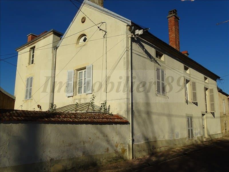 Vente maison / villa Voulaines les templiers 102500€ - Photo 11