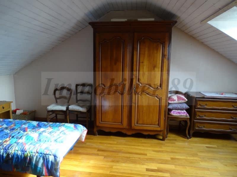 Vente maison / villa Secteur montigny s/aube 160000€ - Photo 11