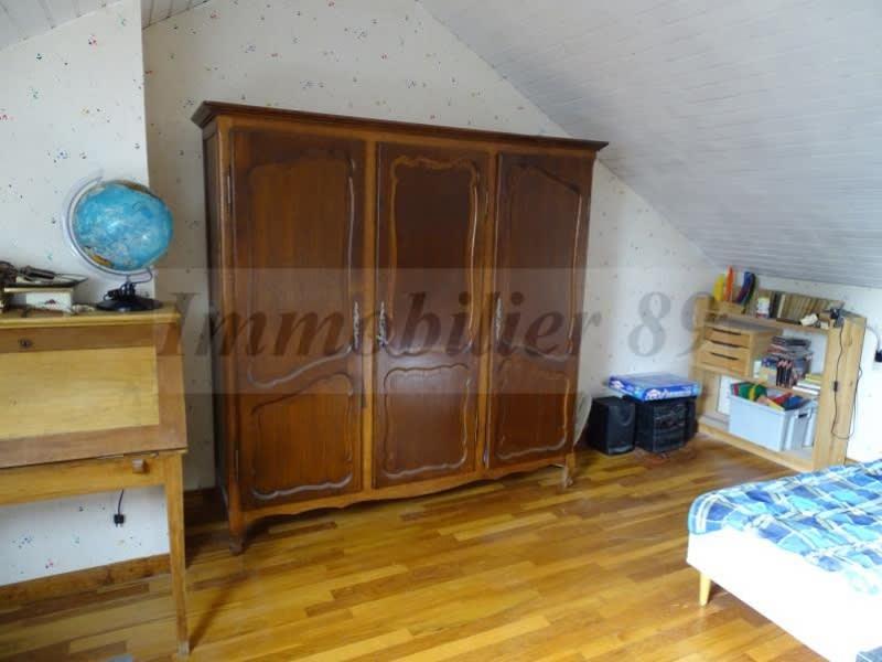 Vente maison / villa Secteur montigny s/aube 160000€ - Photo 12