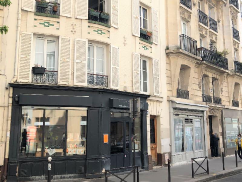 Rue de la VOUTE prox Av de St Mandé