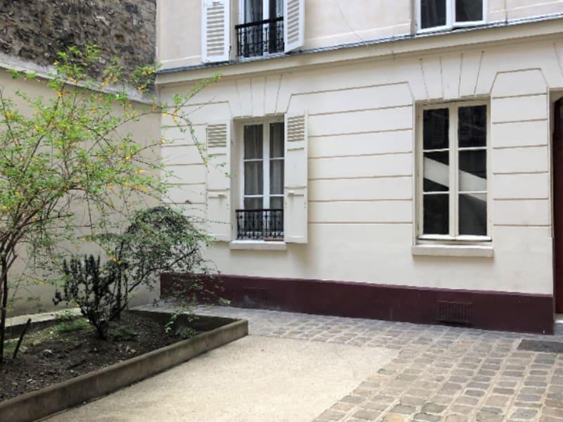 Vente appartement Paris 12ème 795000€ - Photo 6