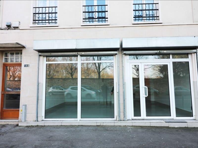 Alquiler  local Pantin 930€ HC - Fotografía 5