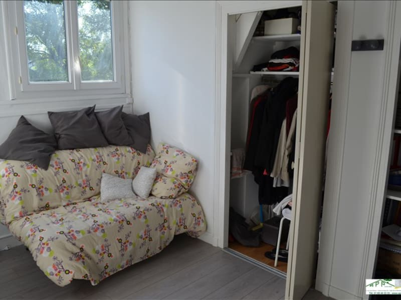 Rental apartment Athis mons 463,67€ CC - Picture 3