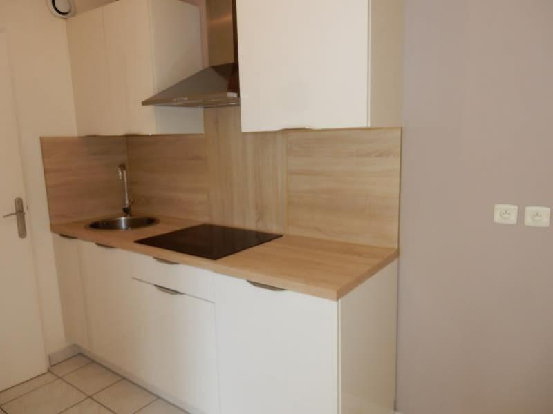 Vente appartement Grenoble 85000€ - Photo 1