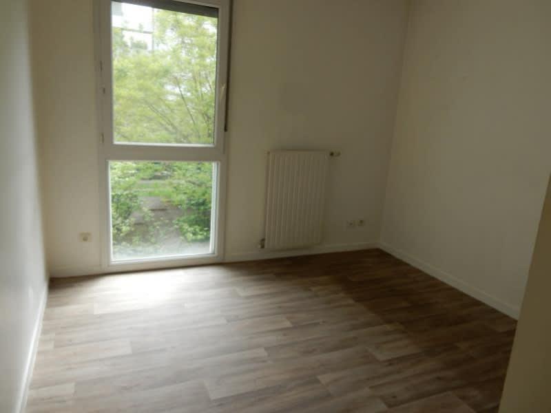 Vente appartement Grenoble 85000€ - Photo 5