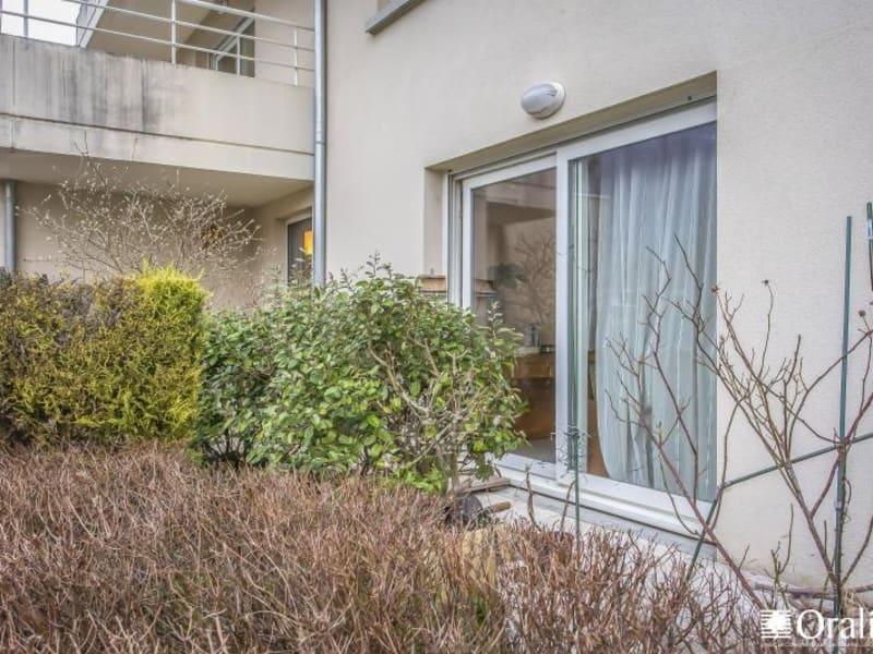 Vente appartement Meylan 185500€ - Photo 4