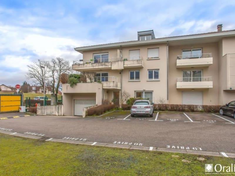 Vente appartement Meylan 185500€ - Photo 5