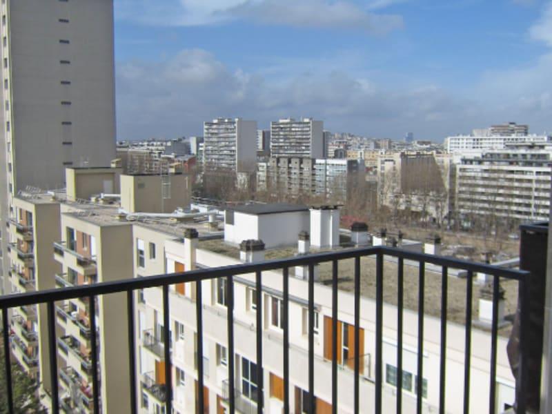 Vente appartement Paris 19ème 268422€ - Photo 2