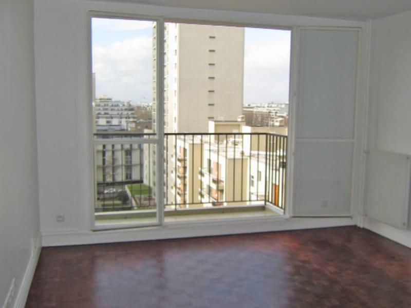 Vente appartement Paris 19ème 268422€ - Photo 3