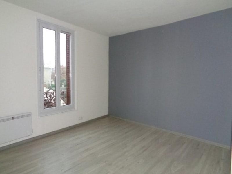 Location appartement Les pavillons sous bois 533€ CC - Photo 1