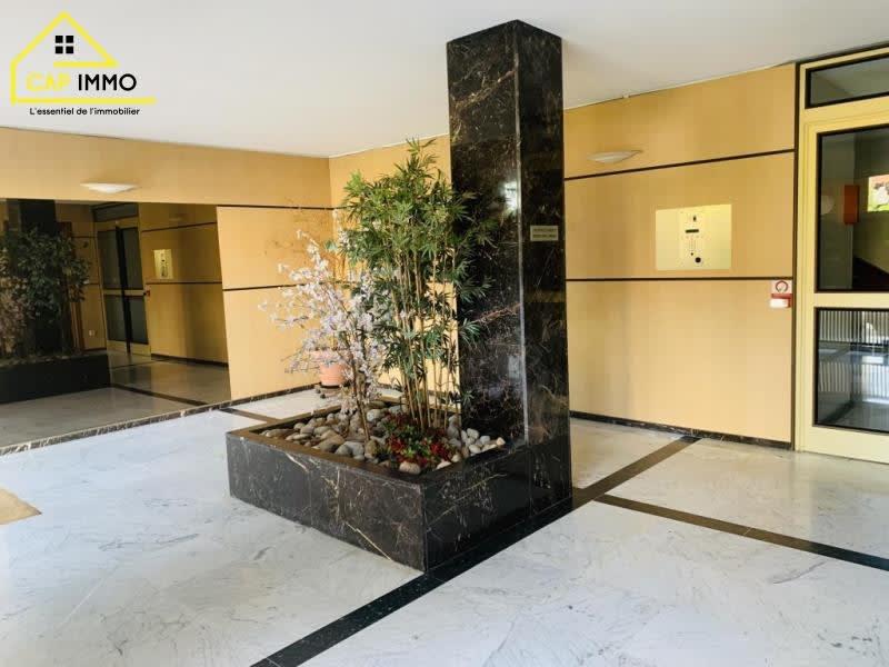 Vente appartement Villeurbanne 210000€ - Photo 1