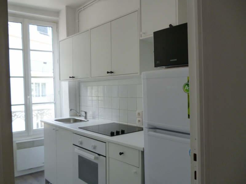 Location appartement Caen 551,60€ CC - Photo 1