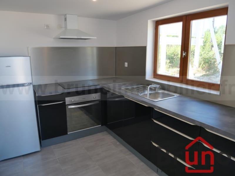 Sale house / villa St quentin en tourmont 265000€ - Picture 5