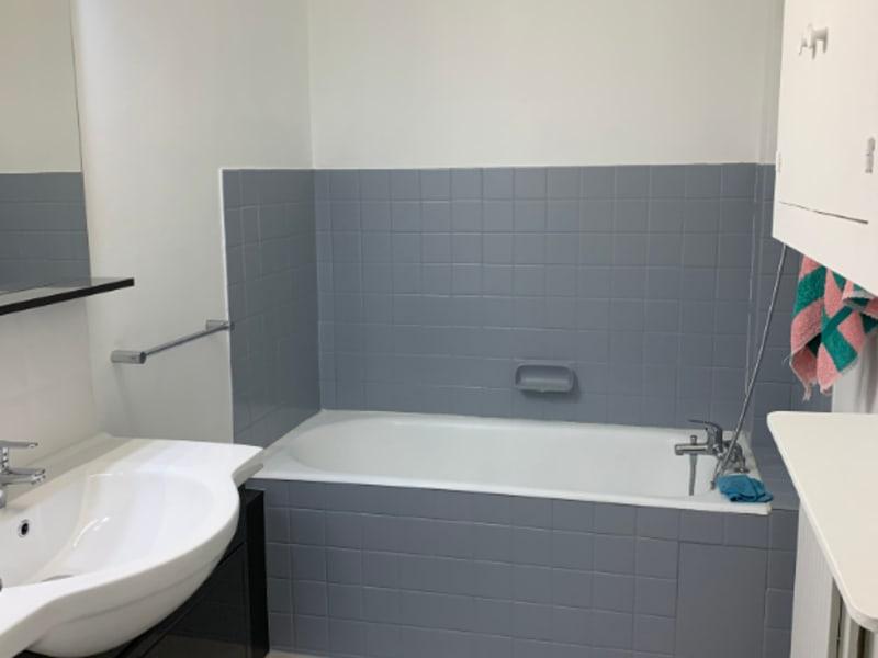 Location appartement Pau 485€ CC - Photo 3