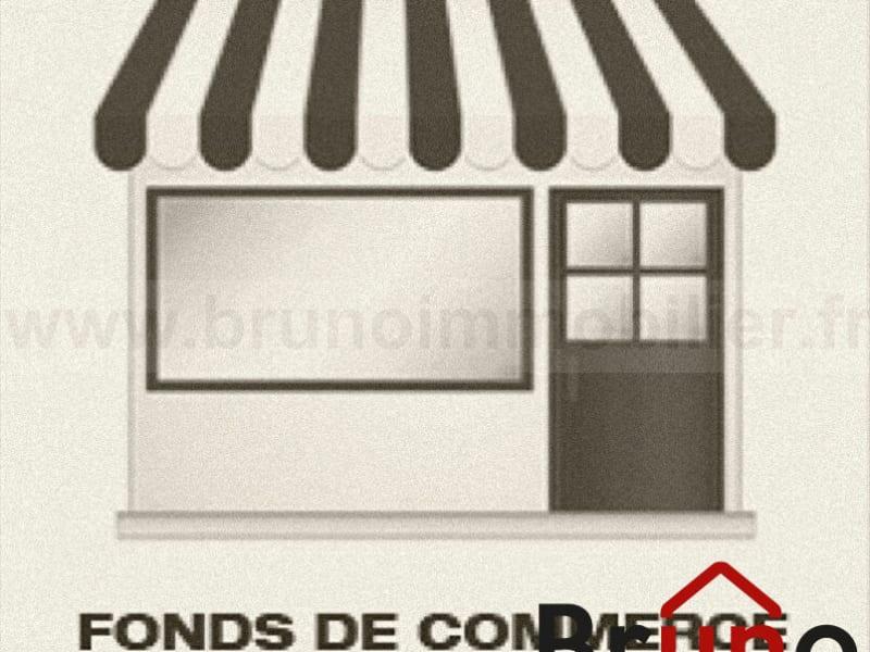Shop 4 rooms