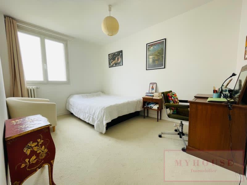Vente appartement Bagneux 320000€ - Photo 5
