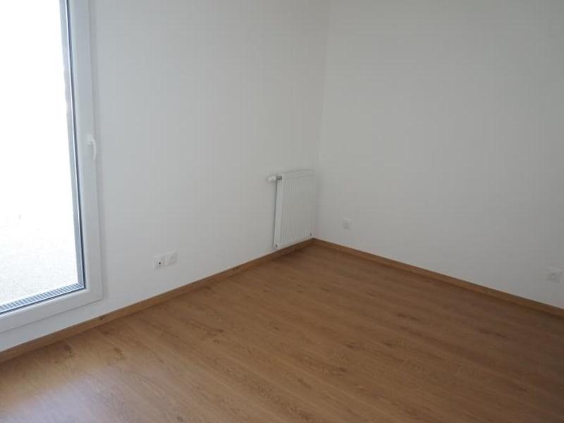 Vente appartement Toulouse 354500€ - Photo 4