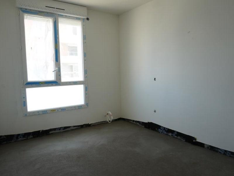 Vente appartement Toulouse 245000€ - Photo 4