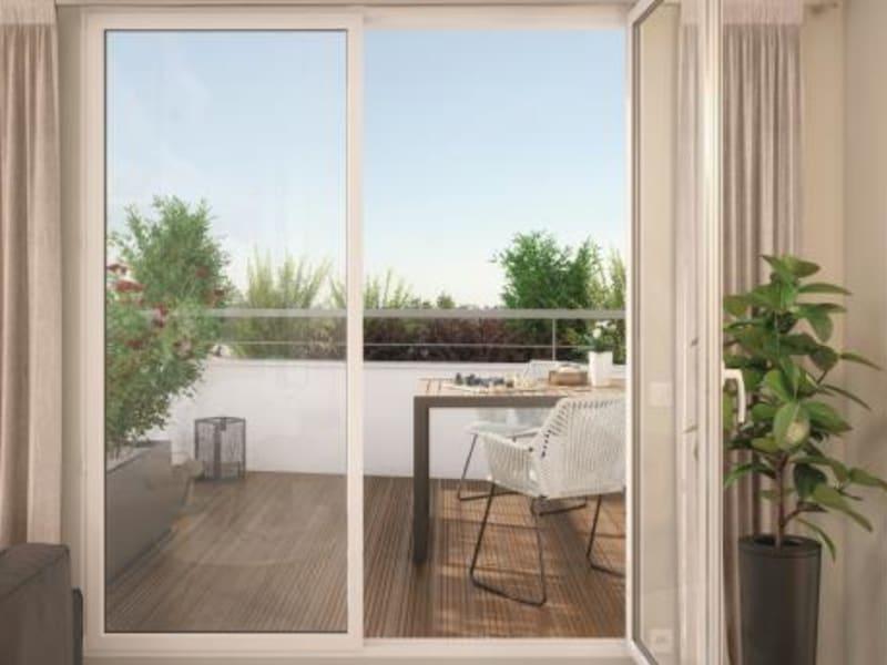 Vente appartement Blagnac 300000€ - Photo 1