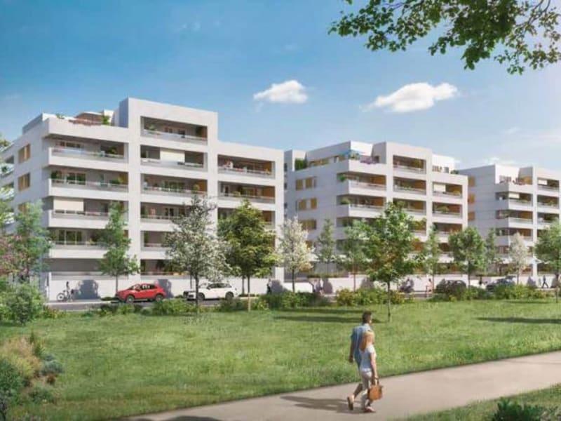 Vente appartement Blagnac 300000€ - Photo 3