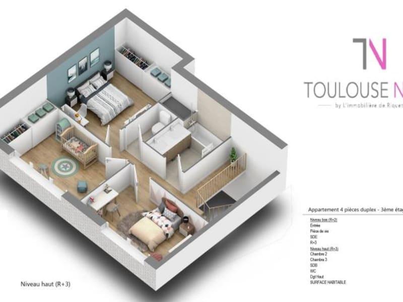 Vente appartement Toulouse 384000€ - Photo 8