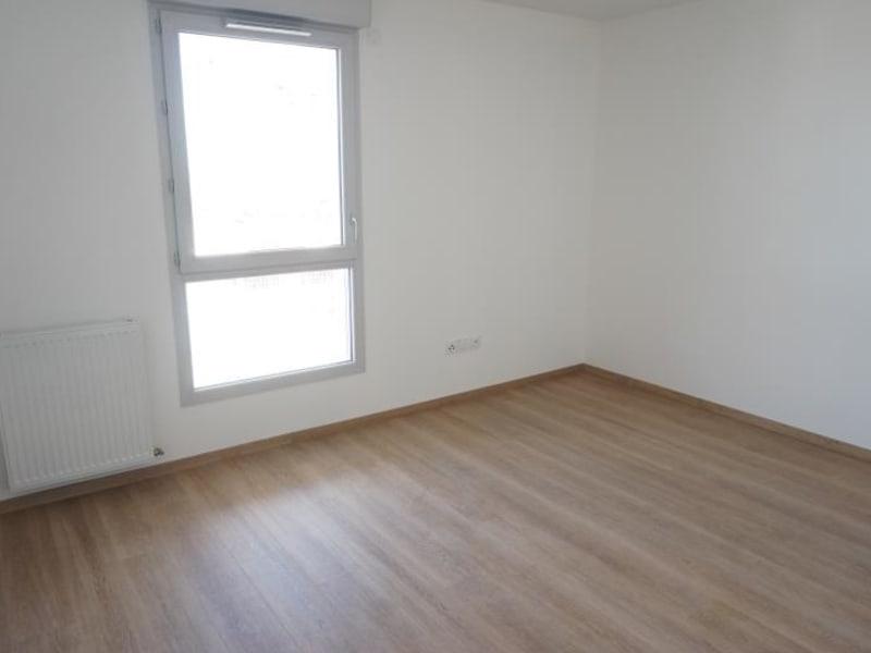 Vente appartement Toulouse 231900€ - Photo 2