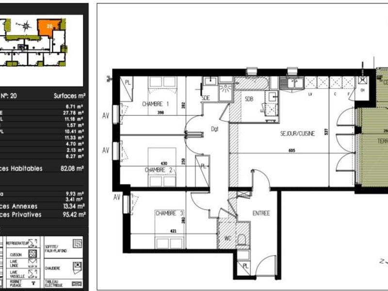 Vente appartement Castanet tolosan 309000€ - Photo 9