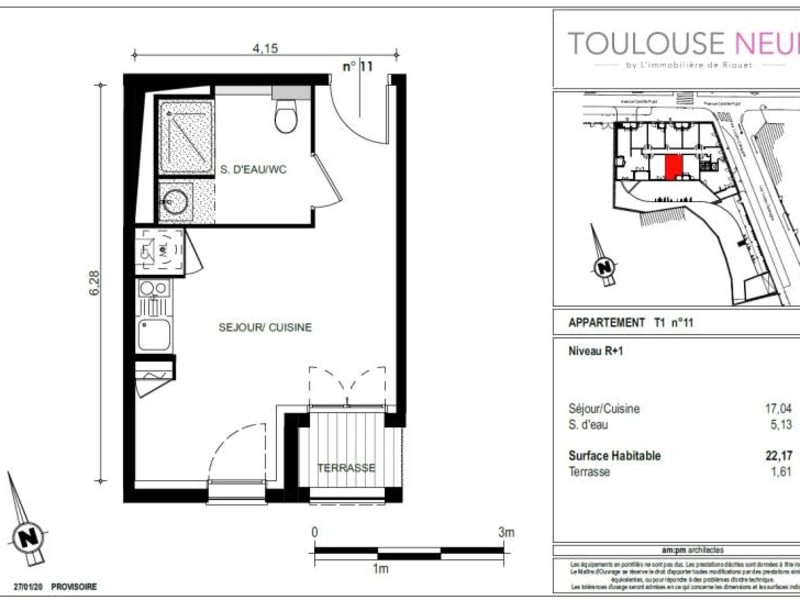 Vente appartement Toulouse 155000€ - Photo 5