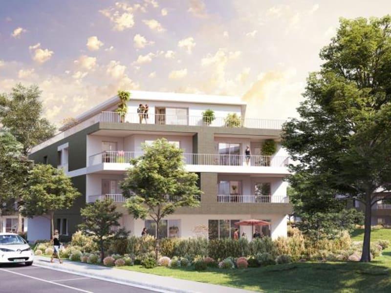 Vente appartement Cugnaux 246000€ - Photo 4