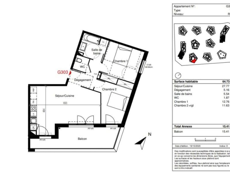 Vente appartement Cugnaux 246000€ - Photo 5
