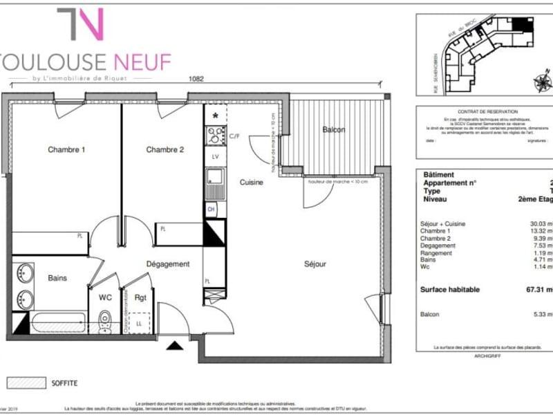 Vente appartement Castanet tolosan 256900€ - Photo 8