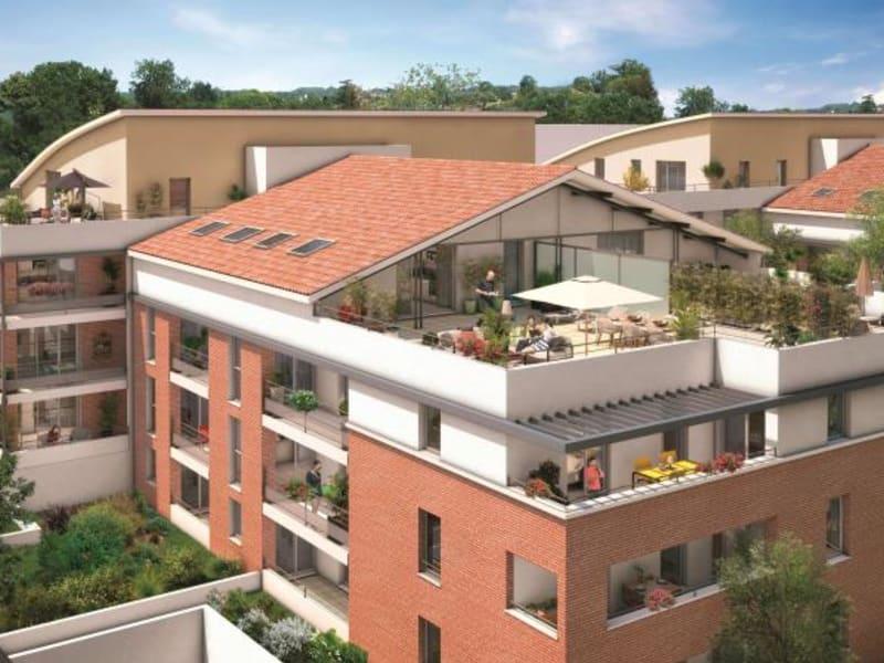 Vente appartement Castanet 240000€ - Photo 8