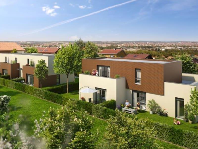 Vente appartement Toulouse 258000€ - Photo 8
