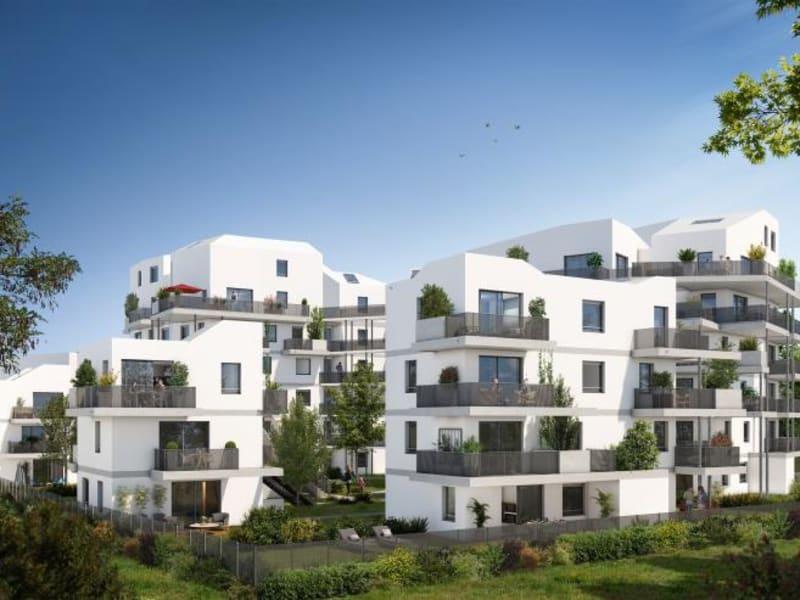 Vente appartement Toulouse 307000€ - Photo 13