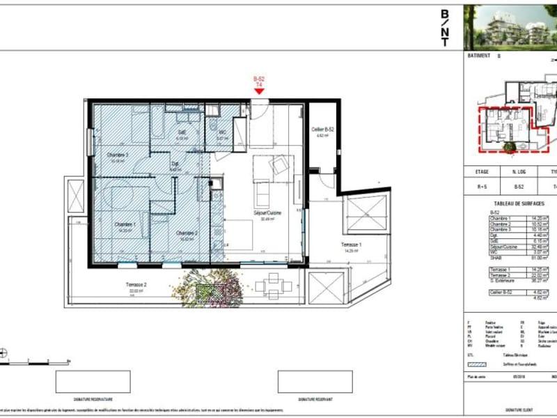 Vente appartement Toulouse 307000€ - Photo 16