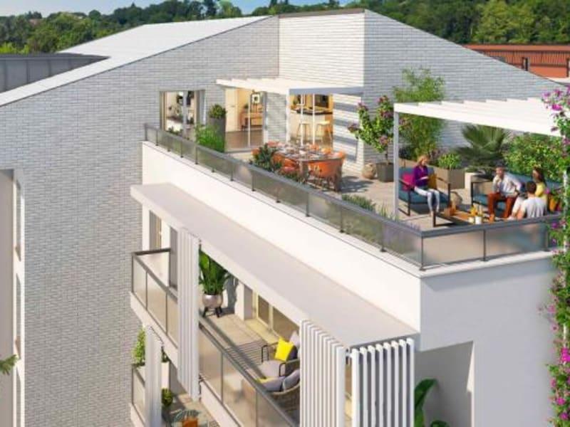 Vente appartement Toulouse 232760€ - Photo 5
