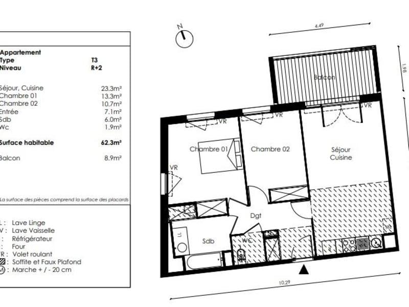 Vente appartement Saint orens de gameville 244000€ - Photo 5