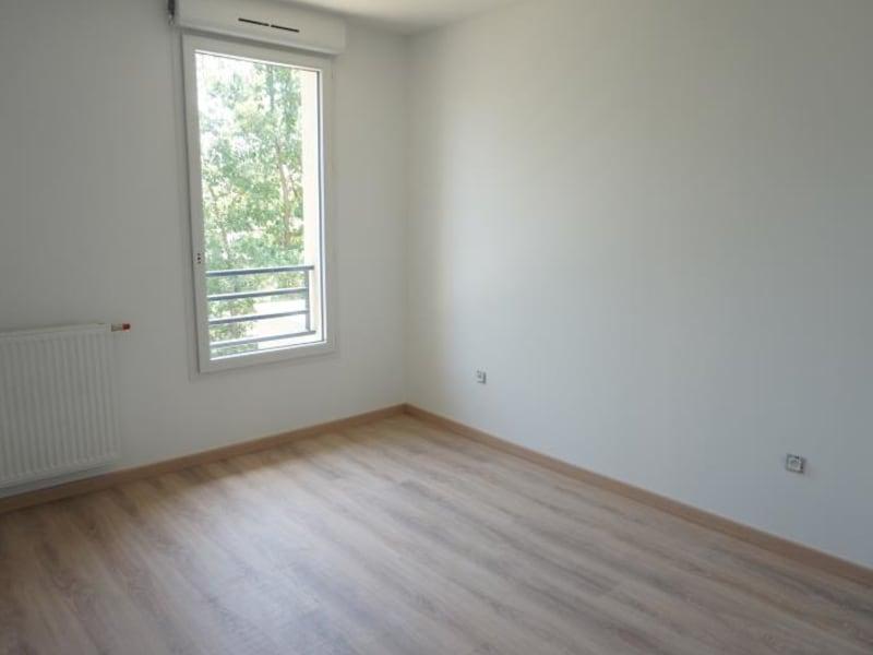 Vente appartement Toulouse 282000€ - Photo 3