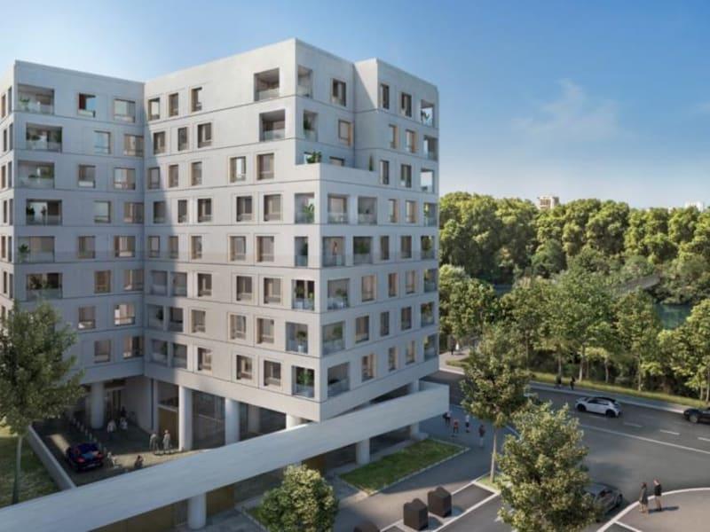 Vente appartement Toulouse 306000€ - Photo 3