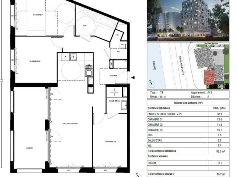 Vente appartement Toulouse 306000€ - Photo 5