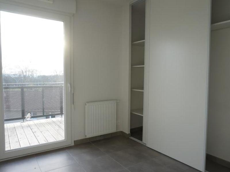 Vente appartement Rouffiac 199000€ - Photo 5