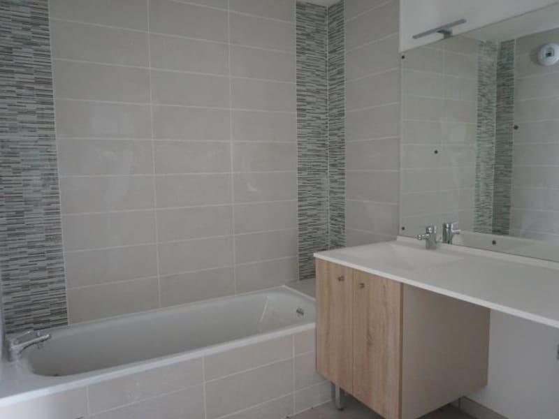 Vente appartement Cugnaux 232000€ - Photo 5