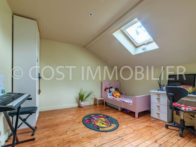 Vente de prestige maison / villa Courbevoie 1599000€ - Photo 9