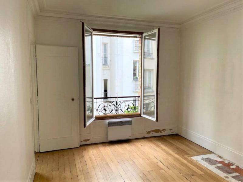 Vente appartement Paris 13ème 730000€ - Photo 6