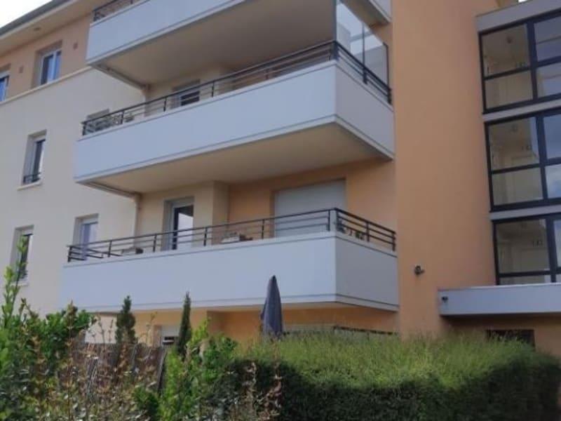 Vente appartement Neyron 440000€ - Photo 7