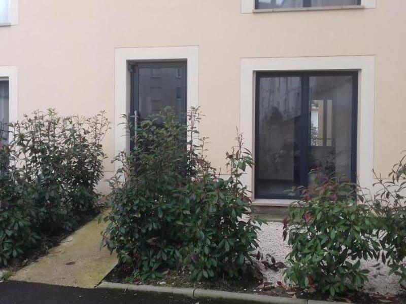 Sale apartment Lagny sur marne 165000€ - Picture 7
