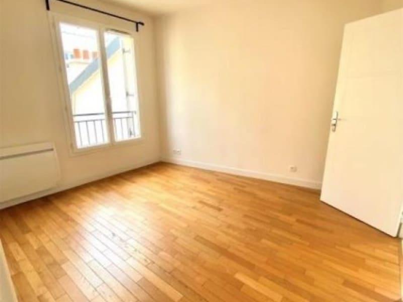 Sale apartment Nogent sur marne 350000€ - Picture 6