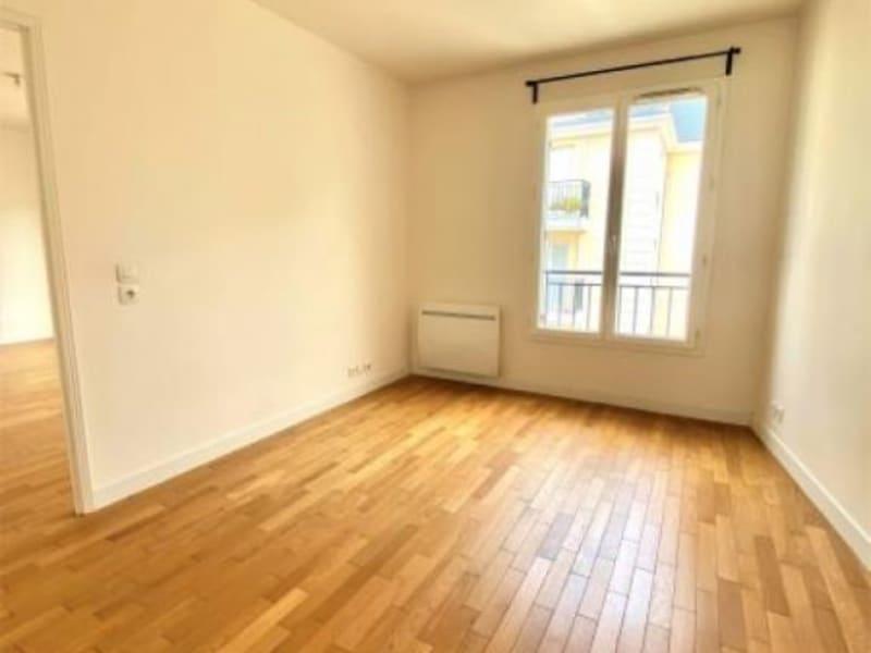 Sale apartment Nogent sur marne 350000€ - Picture 7