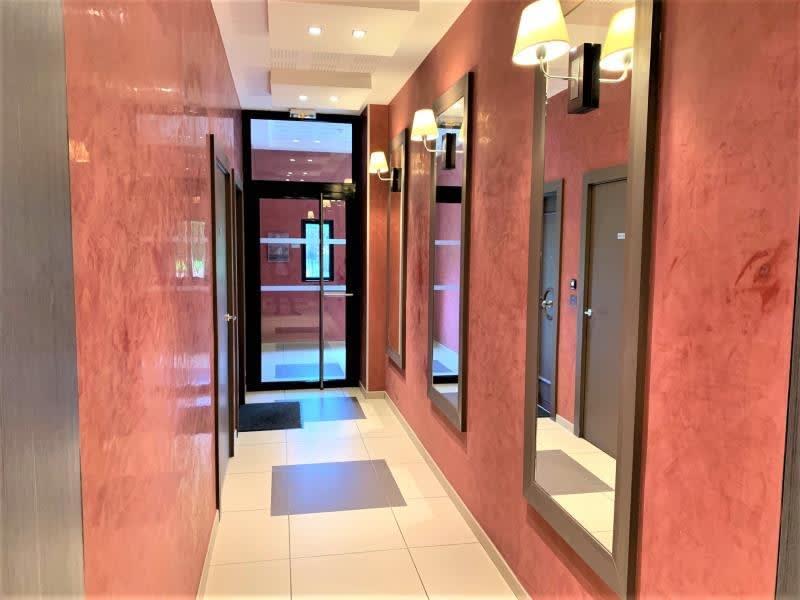 Sale apartment Nogent sur marne 350000€ - Picture 9